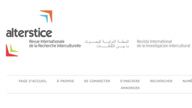 Logo - Alterstice